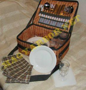 Piknik Kosár 4 Személyes